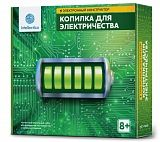 Конструктор INTELLECTICO 1102 Копилка для электричества